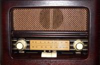 Mali Radio