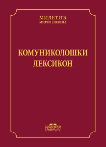 Komunikoloski leksikon
